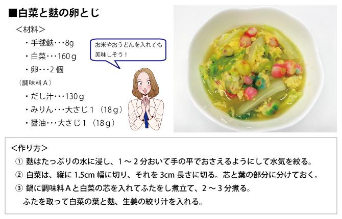 kirei_recip1