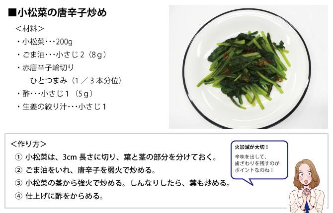 kirei_recip2