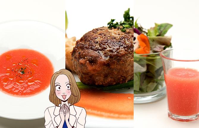 トマトソース汎用性_テス子
