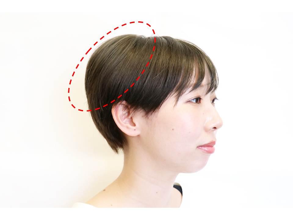 ベリーショート髪のボリューム写真