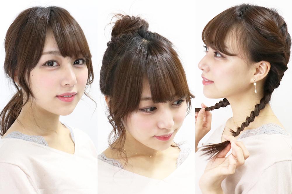 小顔に見えるヘアアレンジは 美容師さんに聞いてみた 女性キレイ研究所