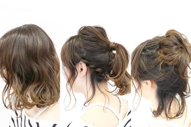 ロブに似合う♡美容師に聞く、5分でできるヘアアレンジ・3選