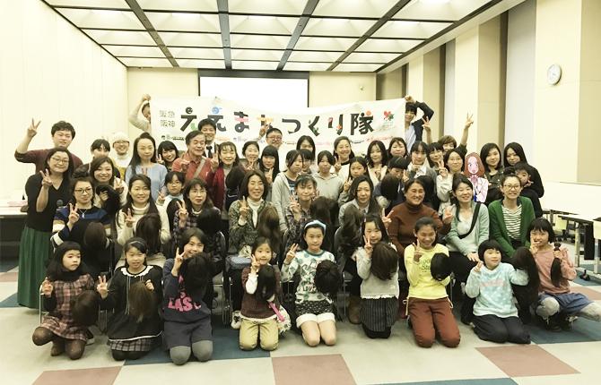 【JHDAC イベント 】「ウィッグ体験&ヘアドネーションを学ぼう!」にボランティアで参加しました!