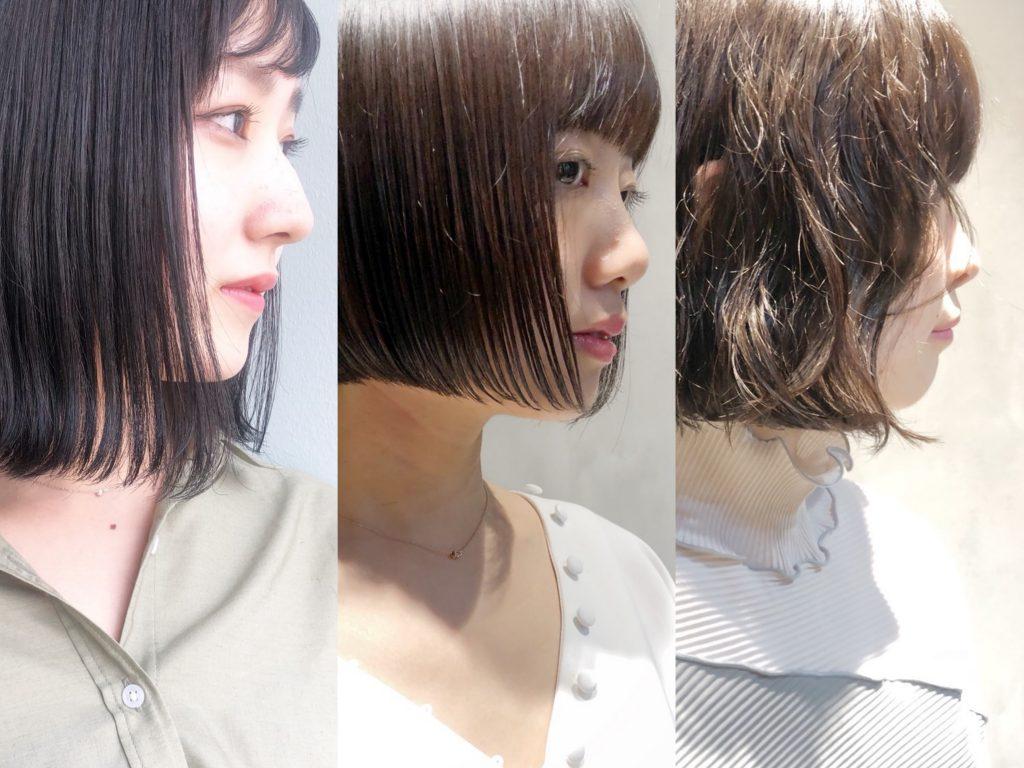 似合わない髪型にされてしまった時の5個の対処法 生活百科