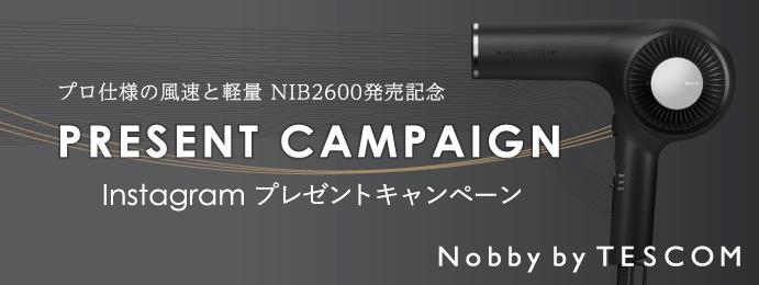 NIB2600_キャンペーン