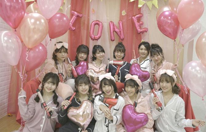 【ione×Sakiiroコラボ】 ビビットピンクで人気のブランド「ione(イオネ)」のアンバサダーに100人の現役慶応女子大生が就任!パジャマ女子会を開催しました。