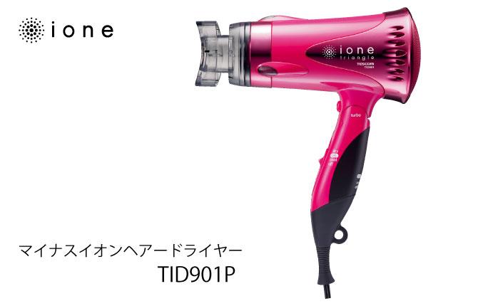 TID901P